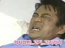 미금역 맛집